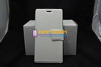 Чехол-книжка PU кожа кожаный Prestigio MultiPhones PSP 5506 Grace Q5 Белый