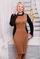 Платье женское трикотажное с черными вставками по бокам, подчеркивающими талию №120