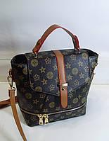 Женская сумка-рюкзак в стилe LV