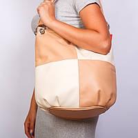 Бежевая сумка-мешок женская с белыми вставками