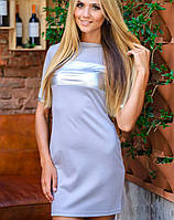 Модное короткое платье | Chicago sk