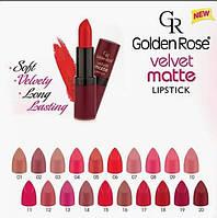 GOLDEN ROSE Velvet Matte все цвета!