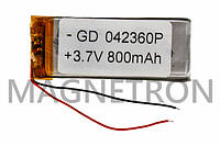 Аккумулятор литий-полимерный GD 042360P 3,7V 800 mAh 22x58mm