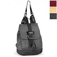 Молодежный рюкзак-сумка Dolly 357
