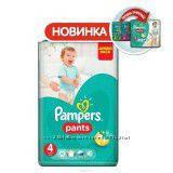 Подгузники - трусики детские Pampers Pants 4 (52 шт)