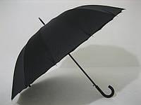 Мужской зонт-трость семейный Star Rain 16 спиц ручка крюк