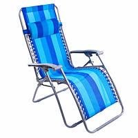 Шезлонг - походное кресло для отдыха SJ-B11