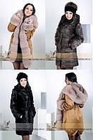 Куртки парки женские зимние 2016 фото