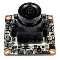 Atis ABM-S420 миниатюрная видеокамера, скрытая