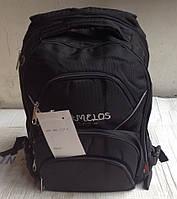 Рюкзак школьный с отделением под ноутбук №179К