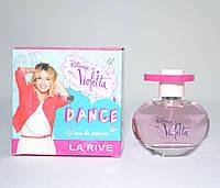 Детская парфюмированная вода VIOLETTA DANCE 50 мл