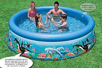 Надувной бассейн Интекс Intex 54906 + фильтр насос