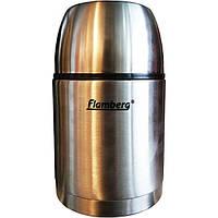 Термос для еды Flamberg 700 мл