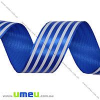 Атласная лента в полоску, 25 мм, Синяя, 1 м (LEN-016704)