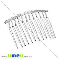Гребешок металлический, 49х37 мм, Светлое серебро, 1 шт. (OSN-009109)