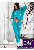 Женский бирюзовый спортивный костюм арт. 9142