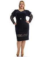 Модное женское платье с гипюровыми вставками ,модель ДК 691