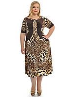 Шикарное женское платье больших размеров,модель ДК 619