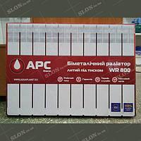 Биметаллический радиатор APC therm WR 800 1 секция