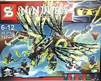 """Конструктор Senco Ninja (аналог Lego Ninjago) арт. SY523 """"Двуглавый дракон"""" 747 деталей // YNA /0-32"""