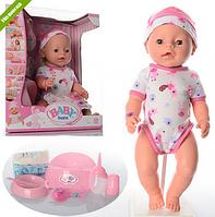 Интерактивная кукла-пупс Baby Born BL011G-S (реплика) YNA/08-51