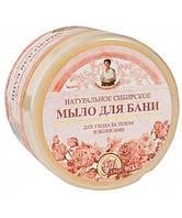 Рецепты Бабушки Агафьи цветочное мыло для бани