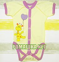 Детский боди-футболка р. 80 ткань КУЛИР 100% тонкий хлопок ТМ Свит марио 3088 Сиреневый