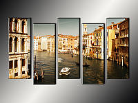 """Модульная картина """"Венецианская прогулка"""" 876543218"""