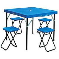 Набор для пикника стол и стулья TO-8833 на 4 человек