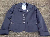 Школьный пиджак для девочки (синий)