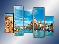 """Модульная картина """"Манящая Венеция"""" 876543217"""