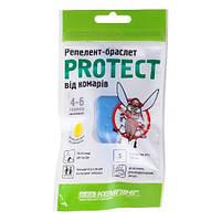 Браслет от комаров для  взрослых  M Кемпинг Protect