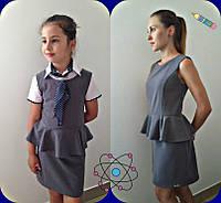 Серый школьный сарафан с баской для девочки