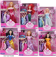 "Кукла  ""Принцесса Диснея"" 268-ACDFGH"