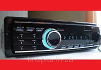 Автомагнитола PIONEER DEH-8300SD DVD+USB+SD+AUX+пульт