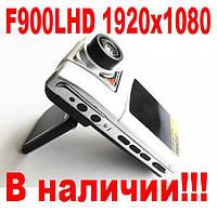 Видеорегистратор F900 ночная сьёмка_оптика стекло!