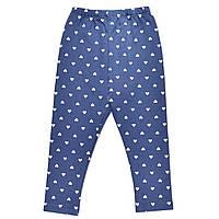 Спортивные штаны (Синий, сердечки)