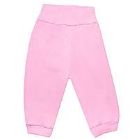 Штаны (брюки ясельные)  (Розовый)
