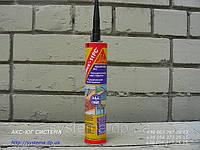 Sikaflex®-11 FC+ - Однокомпонентный, полиуретановый, клей-герметик, черный, 300 мл