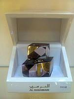 Масло парфюмированное TAJIBNI AL