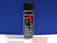 3M™ Scotch-Weld™ 77 - Аэрозольный клей-спрей быстрого действия для постоянного монтажа, 500 мл, 349 грамм