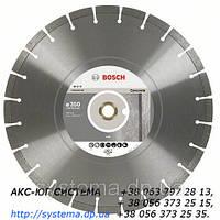Алмазный отрезной круг BOSCH Standard for Concrete, 400 мм