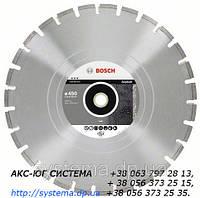 Алмазный отрезной круг BOSCH Best for Asphalt, 450 мм