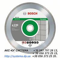 Алмазный отрезной круг Standart for Ceramic 230х22,23х1.6 мм
