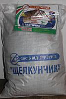 Щелкунчик гранула 5 кг - гранулированая приманка с ароматом арахиса