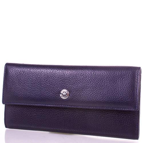 Женский синий кожаный кошелек KARYA (КАРИЯ) SHI1142-4FL