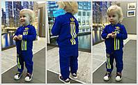 """Детский красивый костюмчик """"Adidas"""" : кофта на молнии, штаны (3 цвета)"""
