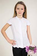 Школьная блуза с коротким рукавом и волнистым краем Albero