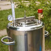 Автоклав Люкс-14 из нержавеющей стали для домашнего консервирования