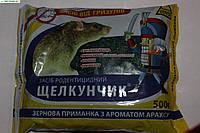 Щелкунчик-500 г.ЗЕРНО
